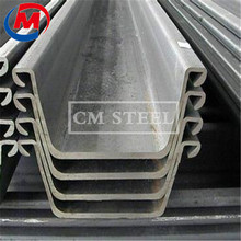 cofferdam steel plate pile from China manufacturer