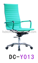 Best price fashion colorful leather office chair for sale DC-Y013