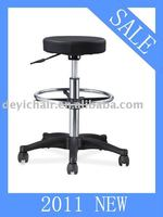 ST001 rolling bar stool, bars bar stools