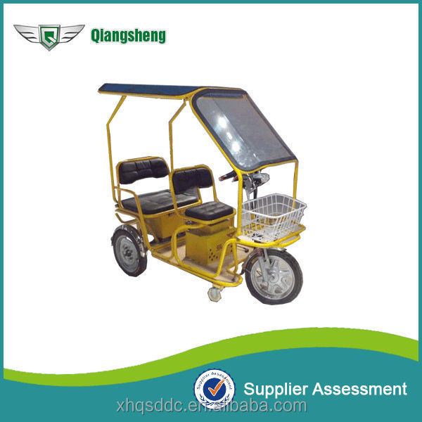 economical double seats electric tricycle for disabled