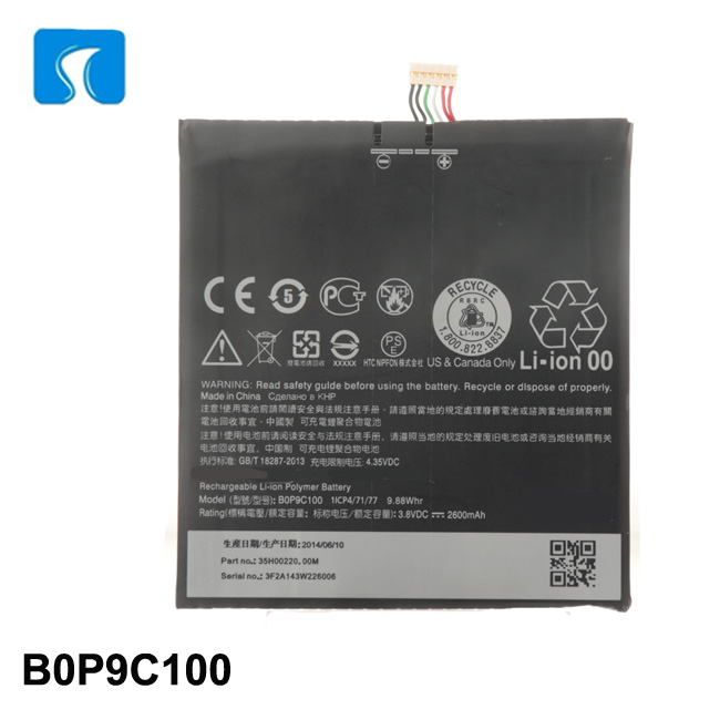 Hot Sell Battery For HTC Desire 816 816T 816W 816V B0P9C100