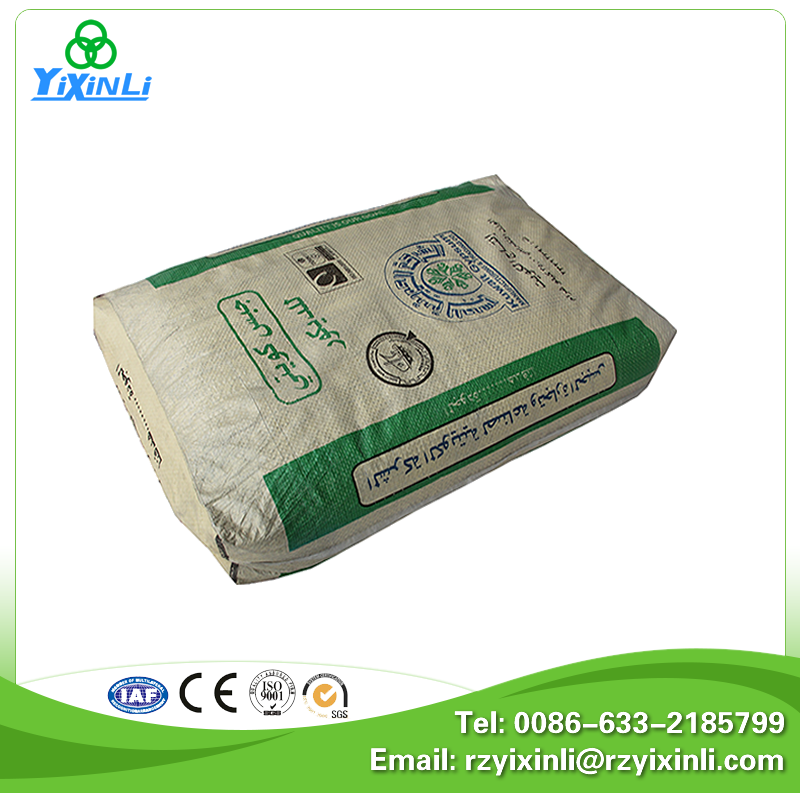 Vey cheap price portland cement China