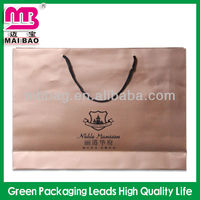 Environmental-friendly elegant paper hanging garden flower bags
