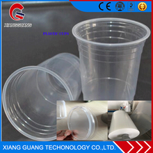 Factory direct supply Trade Assurance plastic sports drinking cup
