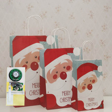 Wholesale Music fancy Paper Gift Bag With Custom Sound and Design fancy christmas paper gift bags