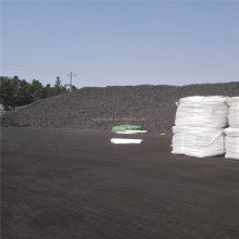 petroleum coke for Metallurgical Plant