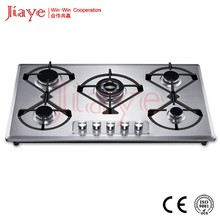 Stainless Steel Kitchen Appliance gas hobs 5 burner /brass burner gas hob JY-S5101