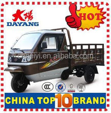Closed type tricycle 200cc/250cc/300cc 3 wheel adult tricycle with two front seats with cabin with CCC certification