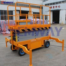 4m small portable hydraulic single man lift for sale