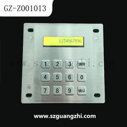 high quality specialized customized industrial USB/ kiosk metal keyboard with lcd GZ-Z001013
