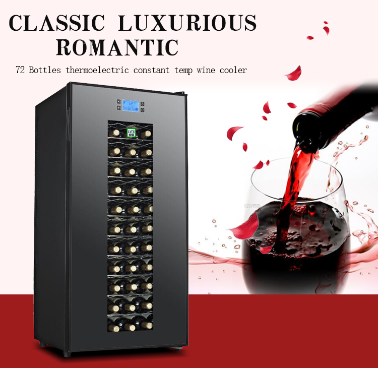 LVNI high perfermance-price rate 72 bottles wine cooler fridge