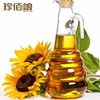 wholesale unrefined sunflower oil in bulk at BEST price
