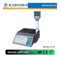 Fruit Kitchen Barcode Printing Scale 30kg Electronic Weighing Scale