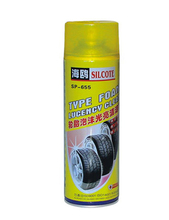 600ml high quality car tyre foam cleaner spray
