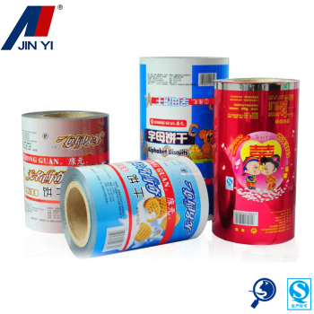 high quality custom pouch packaging ldpe roll film