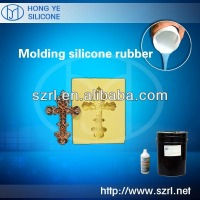 high temperature resistance silicone rubber for jewelry mold making