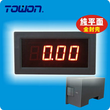 5135F digital display frequency meter tachometer counter head full shell frequency meter