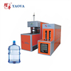 /product-detail/20-litre-plastic-mineral-water-bottle-making-machine-pet-62121614998.html