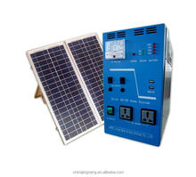 AC 300w Solar Power System For Home Use ,solar power generator 100w Solar Panel,55ah Batteries 12v/20a charge controller