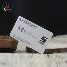 customized 450g imported cotton paper business card with embossed printing