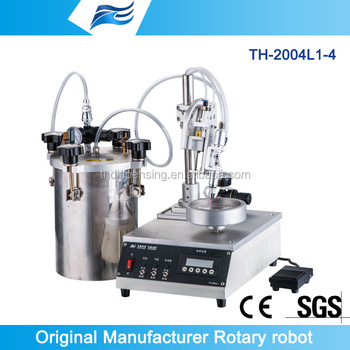 TianHao Automatic Coating Machine For Liquid Silicone,Liquid Adhesive,Liquid Glue