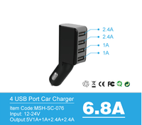 Promotional new design creative gift 6.8A 4 port usb car charger Disposable phone charger for iphone/ipad/Samsung