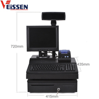 Cheap Price POS Terminal POS System/ All in one POS from China ( Factory )