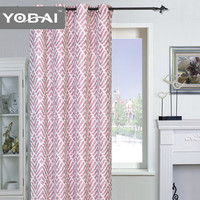 China Wholesale Custom Middle East Style Wall Mr Price Home Jacquard Curtains