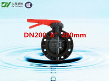 china high quality din & ansi big size pvc butterfly valve with positioner