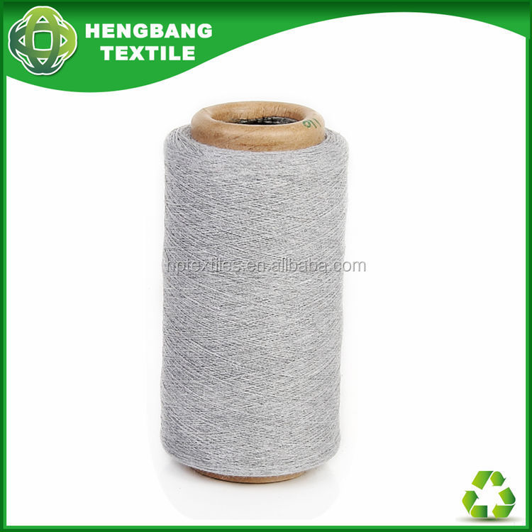 Manufacturer Jersey yarn 20s grey colour HB486 China