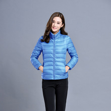 2017 Packable Crane Impact Outdoor Porn Japan Matures Lady Feather Duck Ultra Light Goose Women Down Jacket For Winters