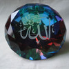 Crystal Muslic Craft Religious Gifts Souvenirs
