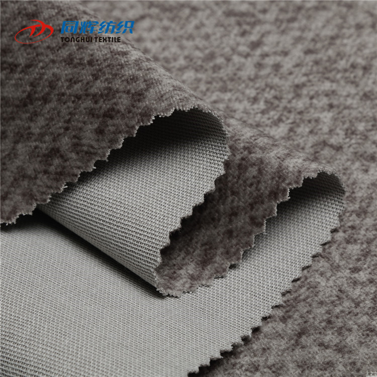 Wholesale Upholstery 100% Polyester Knitted Sofa Fabric