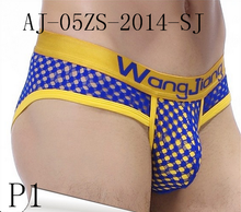 2014 Newest Underwearr Customized <strong>Logos</strong> and Colors OEM/ODM Orders are Welcome Men's briefs