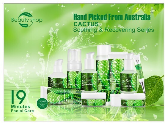 Cereus soothing sensitive nuru massage gel for face skin