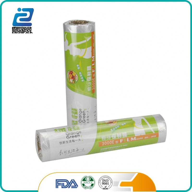 China suppliers plastic 12micron best fresh cling wrap cling film