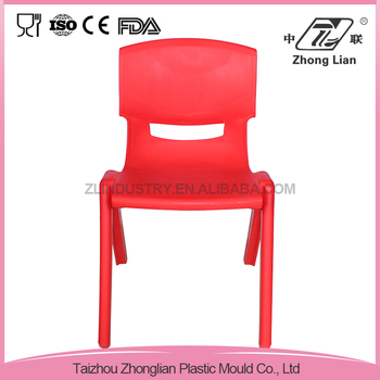 High quality saftey cheap 40 cm height plastic folding chairs