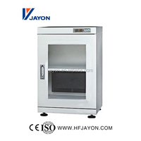 Industrial Humidity Control Electronic Component Storage Cabinet