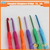 /product-detail/cheap-selling-factory-price-15cm-plastic-handle-crochet-hook-in-high-quality-60427253392.html