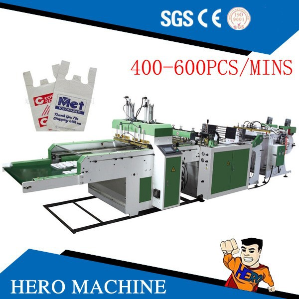 HERO BRAND woven bag automatic cutting and sewing machine