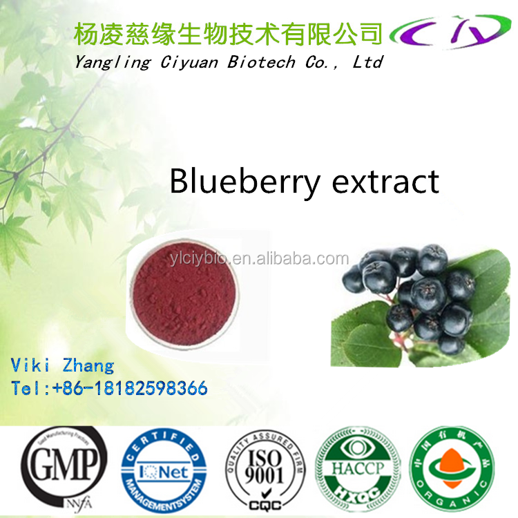 Purity blueberry P.E./ Bilberry extract/Bilberry P.E. 25% Anthocyanidins UV(Vaccinium vites-idaea extract) 99% Pterostilbene