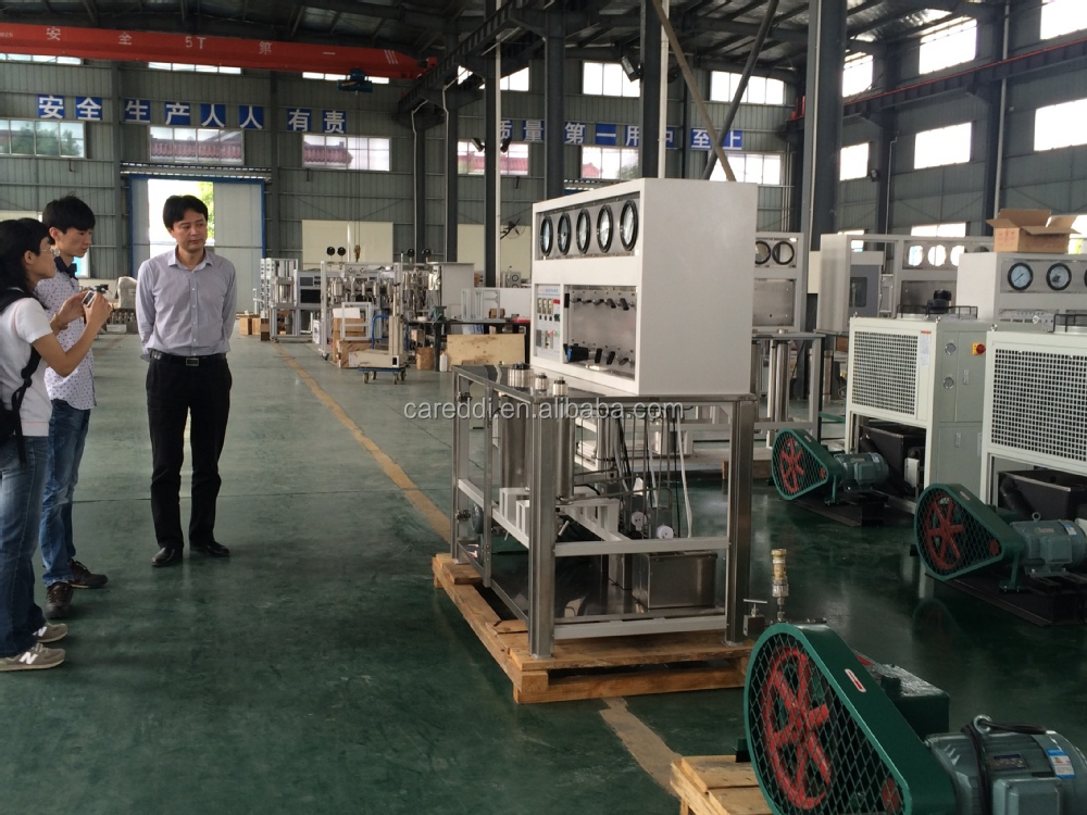 2017 latest supercritical co2 extraction machine for lab/extraction plant
