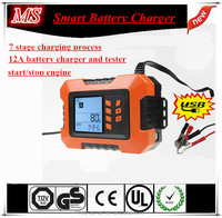 12v new design smart auto to notify AGM battery chargers in cheap price