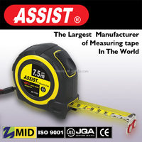 promotional 3m/5m/7.5m slider blister card spring(65Mn) electric tape measure