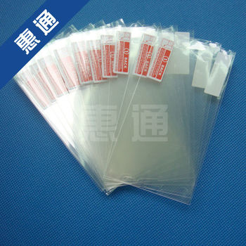 screen protector for samsung 9082,factory hot OEM