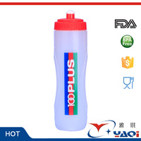 2016 2016 Alibaba Wholesale 750 ml beverage bottle