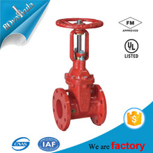 UL FM Apporoved Resilient Seated Position Indicator AWWA Gate Valve