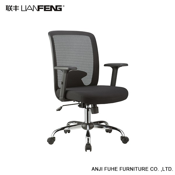 excellent quality swivel executive armrest mesh office chair