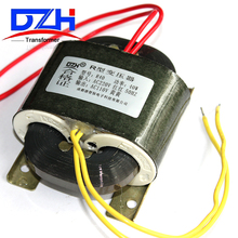 Made in China 220v 12v pwm transformer supplier