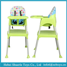 2017 new cheap plastic colorful chair PP injection molded chairs for baby,baby eat chair